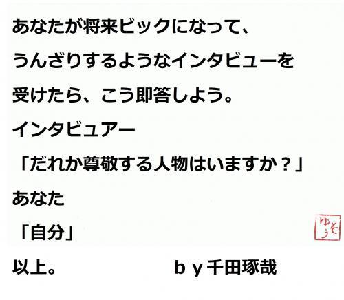 001_convert_20120414080110.jpg