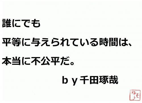 001_convert_20120414203729.jpg