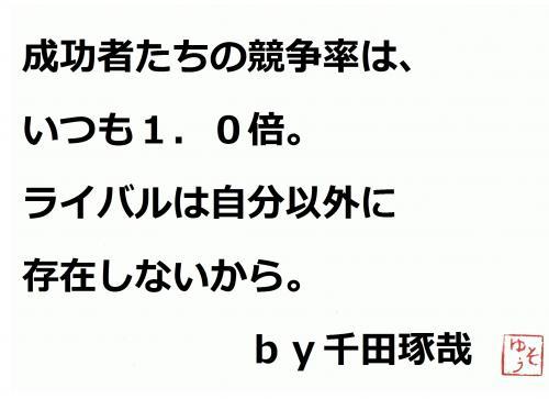 001_convert_20120415201916.jpg