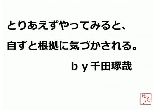001_convert_20120417065957.jpg