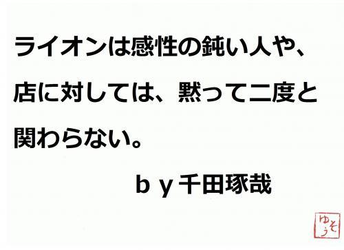 001_convert_20120417165251.jpg