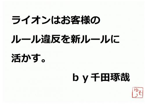 001_convert_20120420081734.jpg