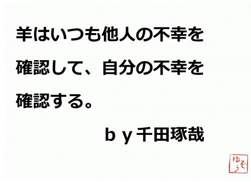 001_convert_20120420205839.jpg