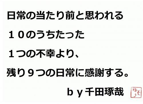 001_convert_20120422073634.jpg