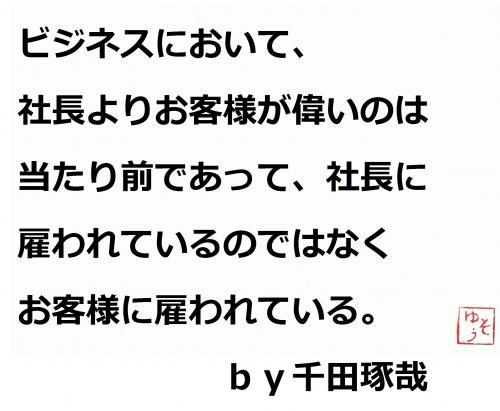 001_convert_20120422205813.jpg