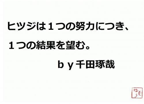 001_convert_20120423223450.jpg