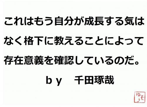 002_convert_20120321203041.jpg