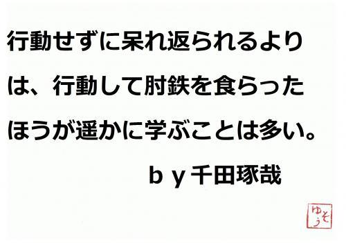 002_convert_20120418204206.jpg