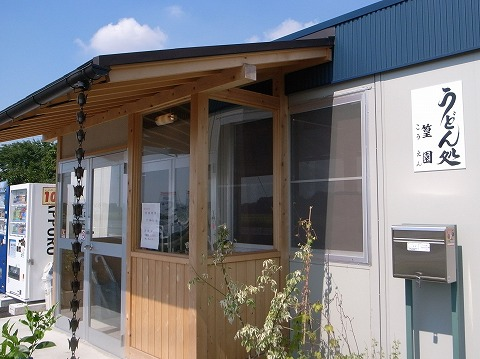 2011-09-14 篁園 003