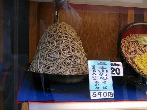 2011-09-22 富士そば 001