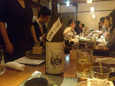 s-島根のお酒