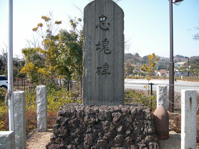 船越神社 忠魂碑