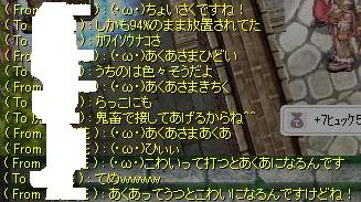 2010_11_17_1.jpg
