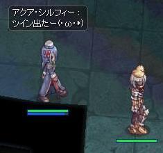 2010_11_22_6.jpg