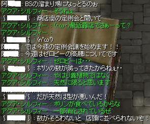 2010_11_24_1.jpg