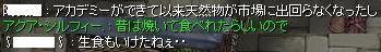 2010_11_24_2.jpg
