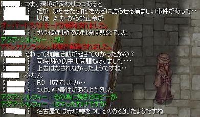 2010_11_24_3.jpg