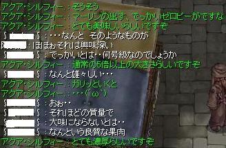 2010_11_24_5.jpg