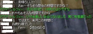 2010_11_24_6.jpg