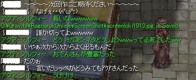 2010_11_24_7.jpg