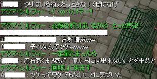 2010_11_25_1.jpg