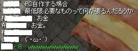 2010_11_29_3.jpg