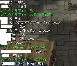 2011_2_8_1.jpg