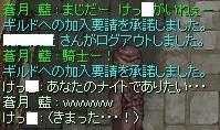 2011_4_19_2.jpg