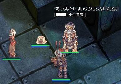 2011_5_2_3.jpg