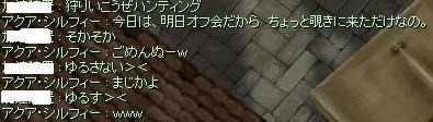 2011_5_3_1.jpg