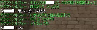 2011_7_20_1.jpg