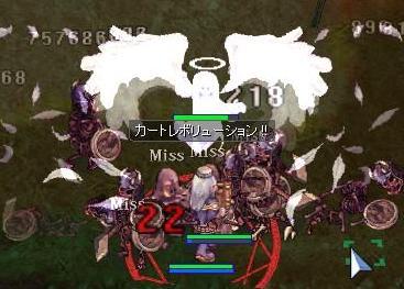 2011_7_23_1.jpg