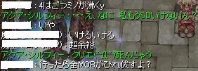 2011_8_27_4.jpg