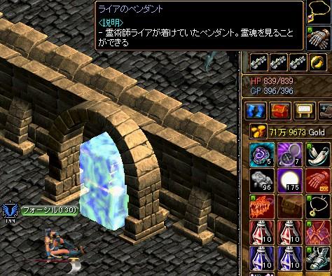 201207300258243f4.jpg