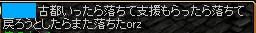 20120823212422edb.jpg