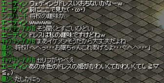 20120928034913acd.jpg