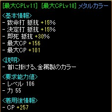 20121103040810da2.jpg