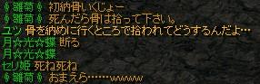 20121123015534c31.jpg