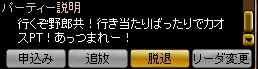 20121125024819560.jpg