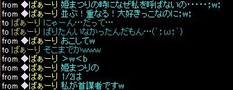 20121227085910ff1.jpg