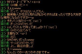 20130105053604567.jpg