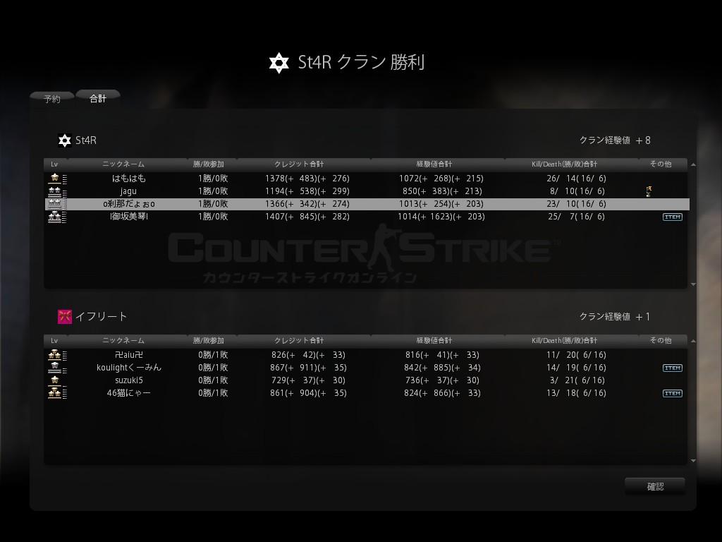 0115CW1.jpg