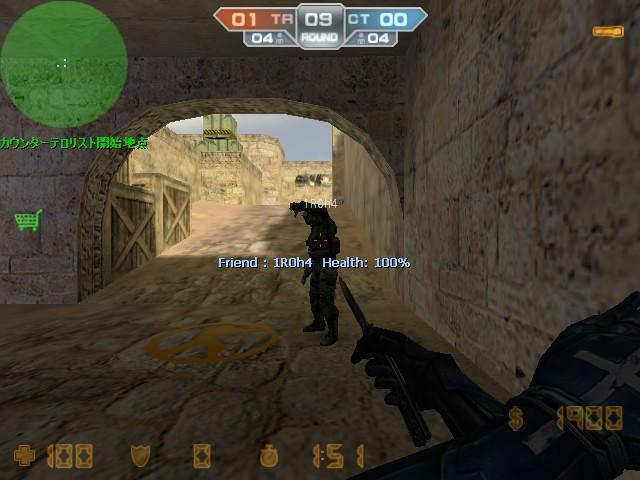 de_dust2_20120116_0145320.jpg