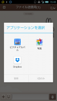 Screenshot_2014-02-01-15-45-41.png