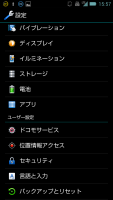 Screenshot_2014-02-01-15-57-09.png