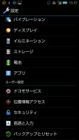 Screenshot_2014-02-01-15-57-09.png