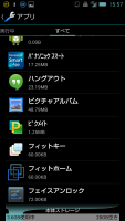 Screenshot_2014-02-01-15-57-28.png