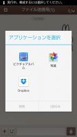 Screenshot_2014-02-01-15-57-59.png