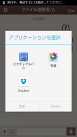 Screenshot_2014-02-01-15-57-59.png