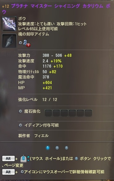 Aion1037.jpg